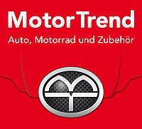 Motor Trend Halle2015